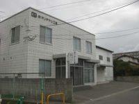 東区(倉庫付事務所)